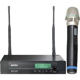 Micrófono Inalámbrico de Mano MiPro ACT-311B/ACT-32H
